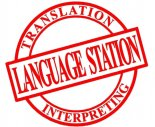 language station2