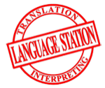 Language Station